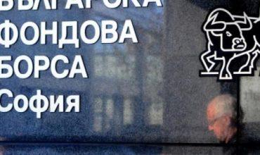 БФБ придоби Българската независима енергийна борса