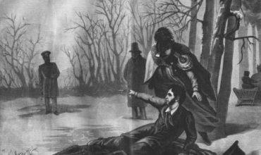 10 февруари 1837 г. Умира Пушкин