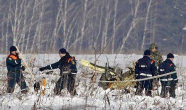 Ан-148 бил летящ ковчег