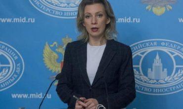 Захарова предложи руско гражданство на Бойко Борисов