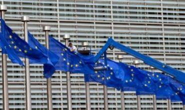 ЕС приема 6 балкански държави