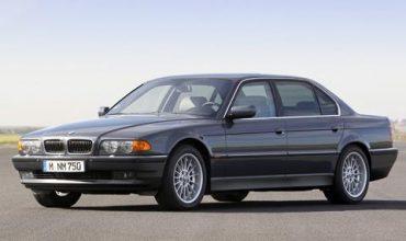 "Едно ""баровско"" и евтино BMW"