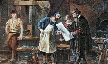 3 февруари 1468 г. Умира Гутенберг