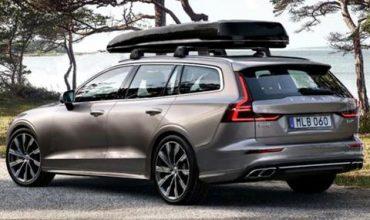 Изтекоха снимки на новото Volvo V60