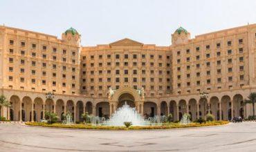 Хотелът-затвор в Рияд заработи