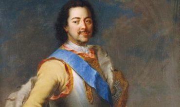 8 февруари 1725 г. Умира Петър Велики