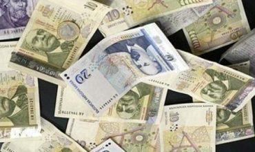 БНБ: Бедните обедняват, богатите стават по-богати