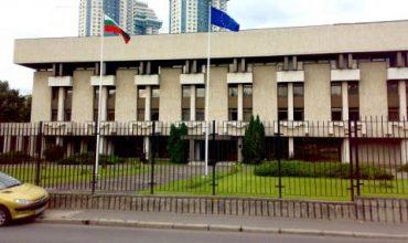 Посолството ни в Русия получи плик с бял прах