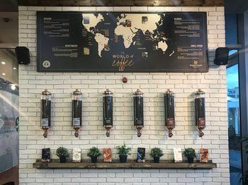 Gloria Jean's Coffees стъпи в България