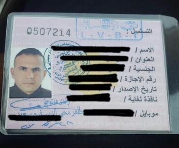 След четири месеца протакане прокуратурата връща тялото на Саман Маджид на роднините му в Ирак