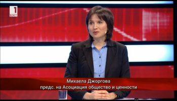 """Джизъс срещу """"джендъра"""" – пред кого отстъпи Борисов за конвенцията"""