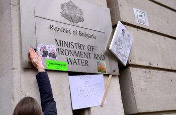 И този четвъртък ще има протест за опазването на Пирин