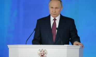 В Путиново празнуват с ракия Путиновка