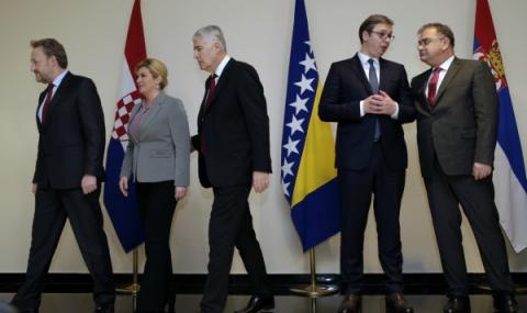 Балканите търсят приятелство