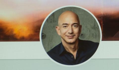Появи се нов най-богат човек на планетата