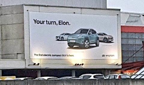 Hyundai плаши Tesla с електрическо SUV с вулгарно име