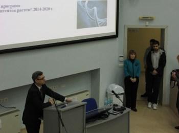 Изграждането на регионални научни центрове обсъдиха на семинар в Медицинския университет