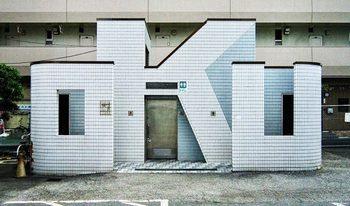 Високи технологии и дизайн в обществените тоалетни на Токио