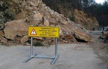 Експертите препоръчват срутището на пътя Смолян – Мадан все още да не се разчиства