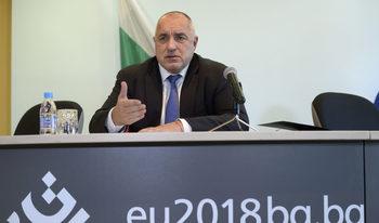 """""""Да, България"""": Поведението на Борисов спрямо Русия поставя под съмение демократичното развитие на страната"""
