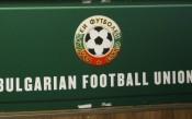 СТК направи някои промени за мачовете от Първа и Втора лига