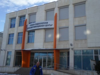 Ден на биоетиката се провежда за пети път в МУ – Плевен