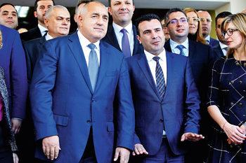 Македонският залог на България