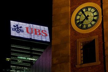 UBS отчита най-доброто тримесечие от 2015 г., но ръководството е недоволно