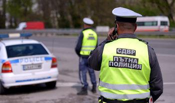 Полицията задържа двама души след гонка по Околовръстния път на София