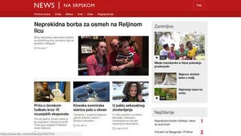 Би Би Си отново има сайт на сръбски език