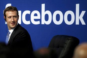 """Фейсбук"" обяви мерки за контрол над политическата реклама"