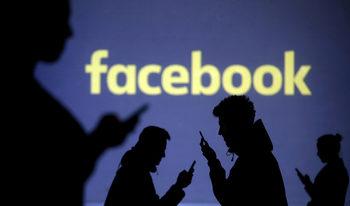 """В САЩ и Великобритания бе подаден колективен иск срещу """"Фейсбук"""""""
