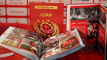 Фотоалбум представя ЦСКА като световен феномен в спорта