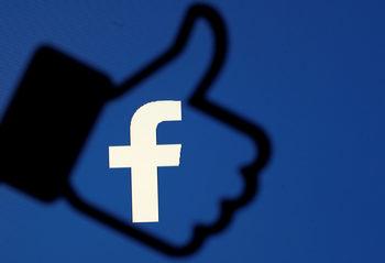 """Експеримент търси колко биха плащали хората, за да ползват """"Фейсбук"""""""