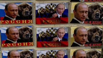 Песнопенията на кремълските сирени