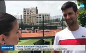 Джокович пред NOVA: Григор е в добра форма и е стабилен психически