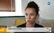 Жената на Боян Петров: Винаги съм знаела, че не жена, а планина ще ми го вземе