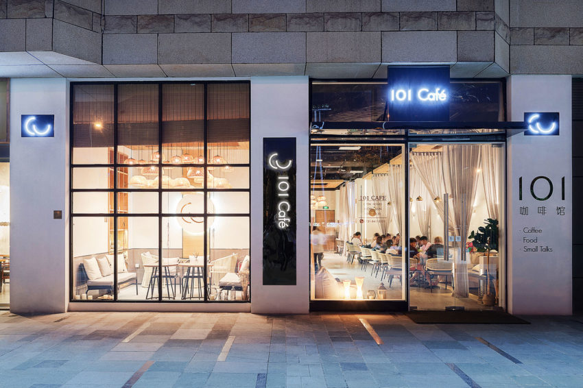 Елегантен и уютен интериорен дизйан на кафене в Китай