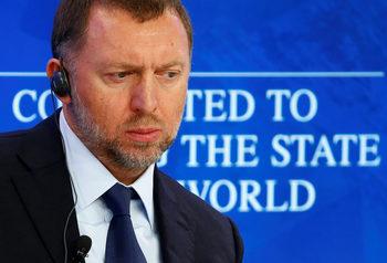 """САЩ дават повече време на инвеститорите да продадат акциите си в """"Русал"""""""