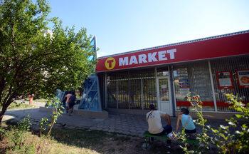 """""""Максима България"""" ще открие пет нови магазина T-Market през 2018"""