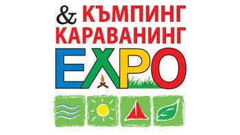 Предстои първото специализирано изложение за къмпинг и караванинг в България