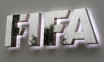 ФИФА обсъжда нов мултимилионен турнир с европейските грандове