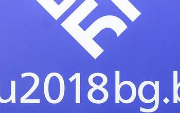 Три дни за историята – какво предстои около срещата на ЕС за Западните Балкани