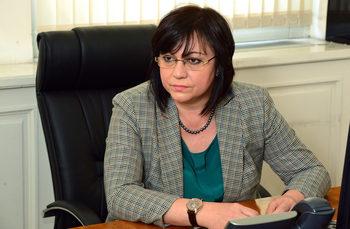 """БСП внася подписка за спиране на сделката между ЧЕЗ и """"Инерком"""""""