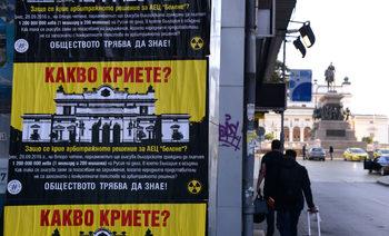 """Заради АБВ СДВР искало протест срещу АЕЦ """"Белене"""" да бъде отложен"""