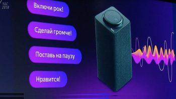 """""""Алиса"""" вместо """"Алекса"""" – руската търсачка """"Яндекс"""" пусна първото си """"умно"""" устройство"""