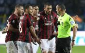 Официално: Милан обжалва експулсията от Лига Европа