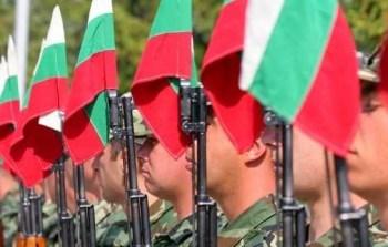 Изпращат официално 36-иконтингент на Българската армия в Афганистан