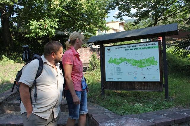"Партньорска визита в Биосферен парк ""Централен Балкан"""