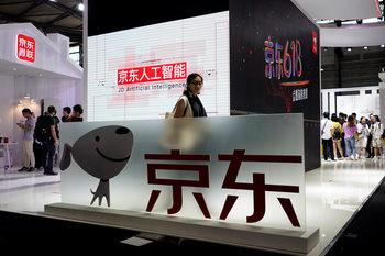 Китайска компания прави фонд от 1 млрд. евро за инвестиции в Сърбия